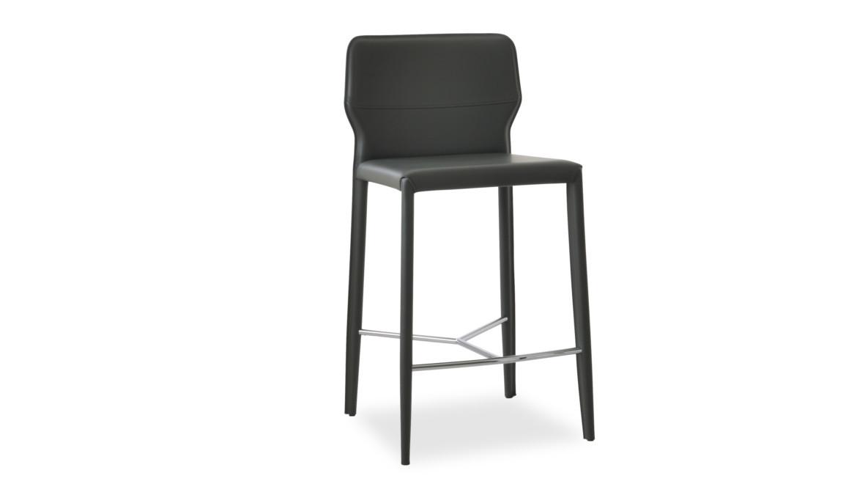 Airnova Maryl stool